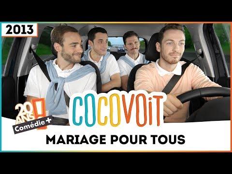 Cocovoit #2013 - Mariage pour tous (avec Alex Ramires) (видео)