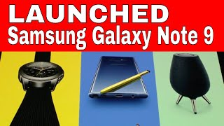 Samsung Galaxy Note 9 Launch Event Live-stream