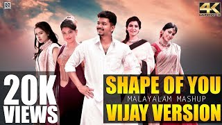 Video Shape of You - Malayalam Mashup | Vijay Version | Nischith Fx | 4K UHD | (15 songs in one go) download in MP3, 3GP, MP4, WEBM, AVI, FLV January 2017