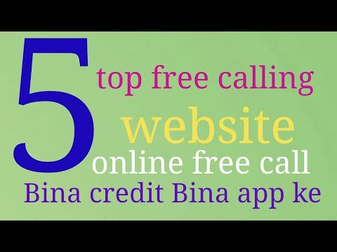 New best free calling website online call unlimited