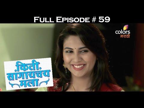 Kiti-Sangayachaya-Mala--27th-May-2016--किती-सांगायचंय-मला-Full-Episode