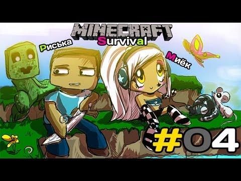 [MineCraft] Survival: Миёк и Риська в поисках овцы