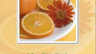 orangeالبرتقاله