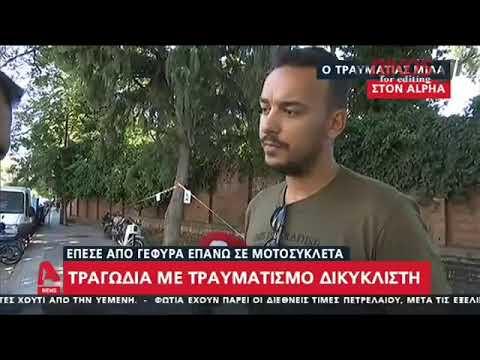 Σοκαριστική μαρτυρία για την αυτοκτονία στη Θεσσαλονίκη: «Είδα να βρέχει άνθρωπο» (Video)