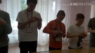 II турнир по сборке кубика Рубика