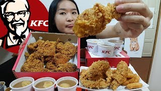 Eating fried chicken from Kentucky Fried Chicken! Trying the new curry crunch flavor from KFC Singapore :)Eating starts 2:34Eating ends 37:20What I ordered:(Variety Feast)- 8pc Curry Crunch Chicken- 6pc Crispy Chicken Tenders- 9pc Chicken Nuggets- 3 medium Whipped Potatoes(Additional)- 3 Hot and Crispy Chicken- Curry sauceSupport my channel on Patreonhttps://www.patreon.com/peggieneoFollow me on Facebookhttps://www.facebook.com/peggieeatsFried Chicken Mukbang Shows:Jollibee Fried Chicken Feast https://youtu.be/vNjgW-sOo3EWingstop Chicken Wings Feast https://youtu.be/WI8q9AxCHVsPopeyes Fried Chicken Feast https://youtu.be/RyjfP94pAAIFood Challenge VideosMassive English Breakfast in UK https://youtu.be/3m62-_VtzzEPho Noodles Challenge in UK https://youtu.be/7DOPI6tSy3MSubway 4 Footlongs Challenge https://youtu.be/cDPHO3l6nyQNoodles Mukbang ShowsIndomie Mi Goreng https://youtu.be/CRK3hhmAgtMFire Noodles Army Stew https://youtu.be/HbFyFpwExskBlack Bean Noodles https://youtu.be/yRdw2wnaEqs