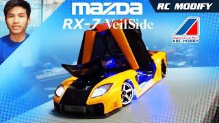 Nonton RC Modify 11 Part 1 | Mazda RX-7 VeilSide [English] Film Subtitle Indonesia Streaming Movie Download