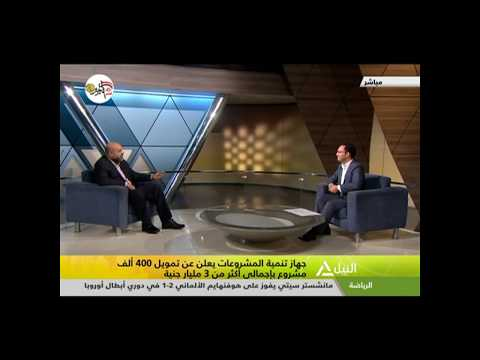 Paper Industry Developments in Egypt _ EGYPT TV