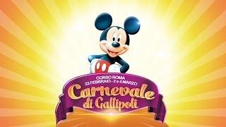 73° Carnevale di Gallipoli - Il Trailer [by SKAKKOMATTO]
