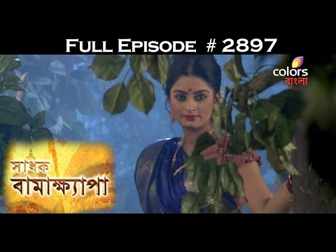 Sadhok-Bamakhyapa--26th-May-2016--সাধক-বামাখ্যাপা--Full-Episode