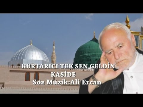 Ali Ercan – Kurtarıcı Tek Sen Geldin Sözleri
