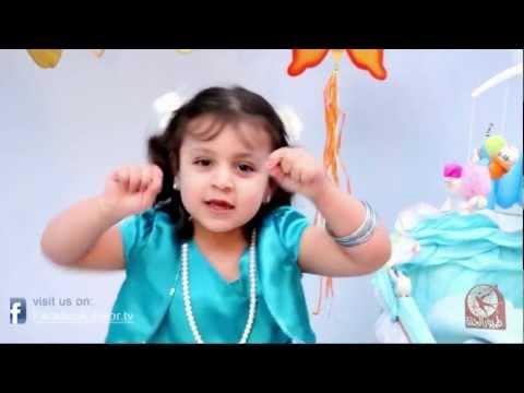 اغاني طيور الجنة - العاب فلاش للاطفال http://www.bnatsoft.com/games/