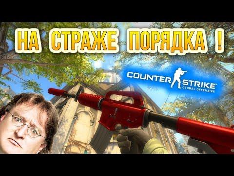 НА СТРАЖЕ ПОРЯДКА : КАЗАХСКИЙ ПАТРУЛЬ ! ( #11 )
