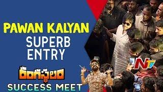 Video Pawan Kalyan Superb Entry @ Rangasthalam Vijayotsavam || Pawan Kalyan || Ram Charan MP3, 3GP, MP4, WEBM, AVI, FLV Juni 2018