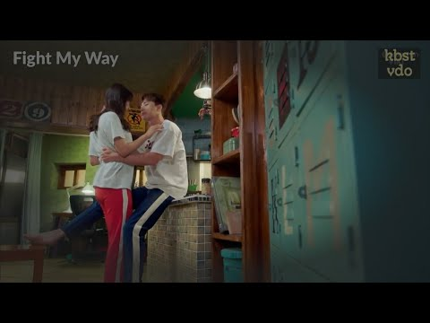 Fight for my way | Park Seo Joon's cute kisses [Eng Sub] | Choi Ae-ra & Ko Dong-man | No Sound