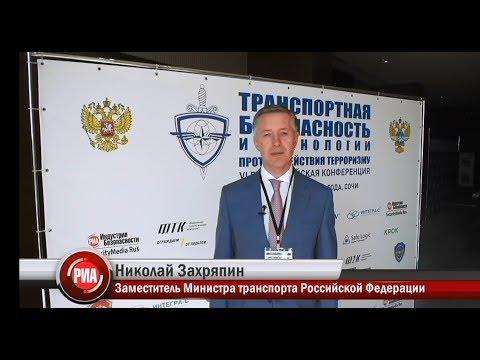 Заместитель Министра транспорта РФ Николай Захряпин