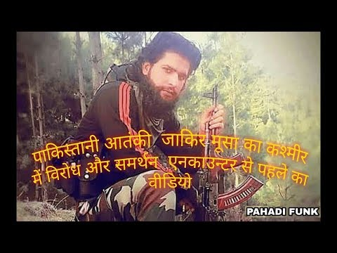 Video Hizbul Mujahideen Militant Zakir Musa Before Encounter |- PAHADI FUNK download in MP3, 3GP, MP4, WEBM, AVI, FLV January 2017