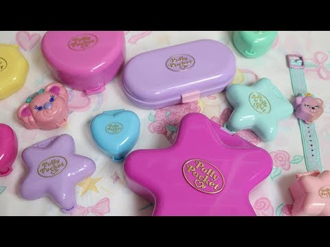 My Vintage Polly Pocket Collection - Nov 2018