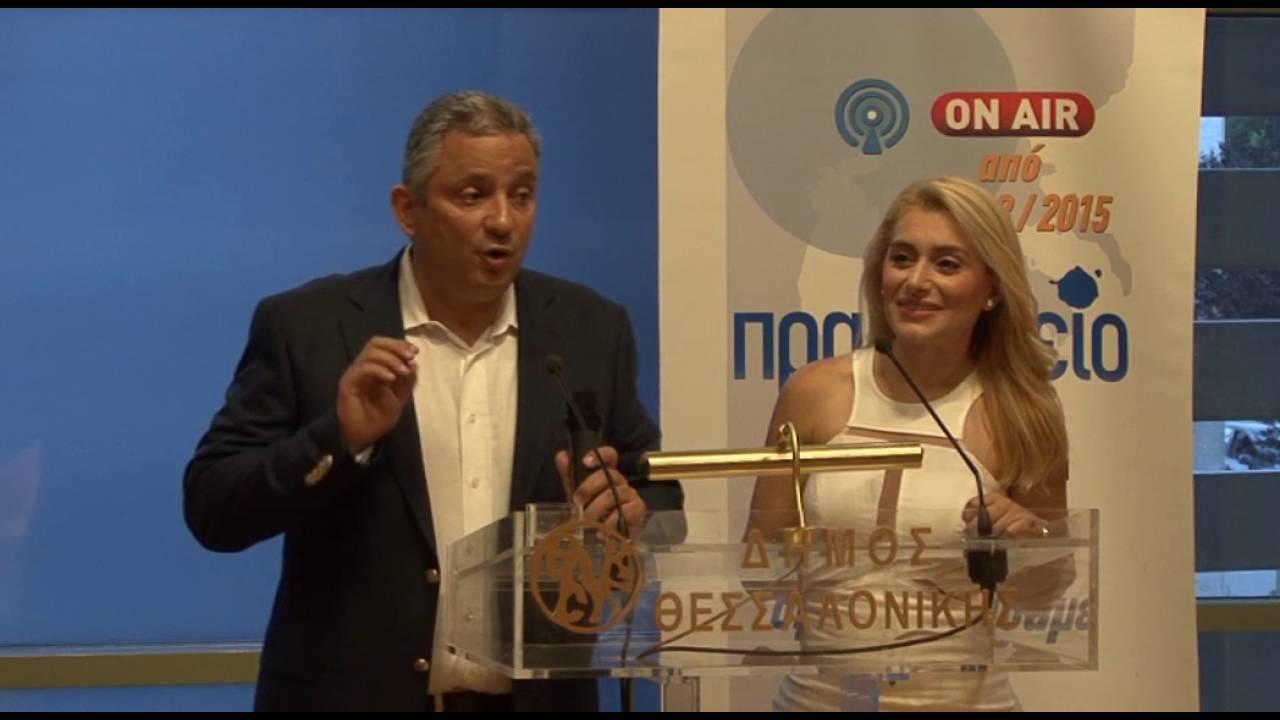 Παρουσιάστηκε η νέα ιστοσελίδα του ΑΠΕ-ΜΠΕ, Πρακτορείο Μακεδονία-Θράκη