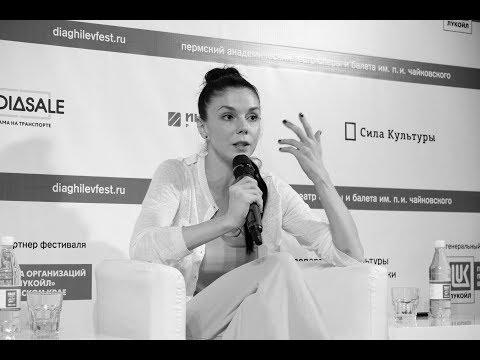 Наталья Осипова о балете «Жар-птица»