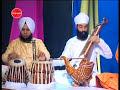 Prof. Surinder Singh~Partaal~Raag Dhanasri Shaan