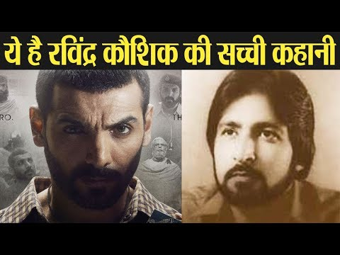 RAW: Real Story of Black Tiger Ravindra Kaushik, role palyed by John Abraham | FilmiBeat