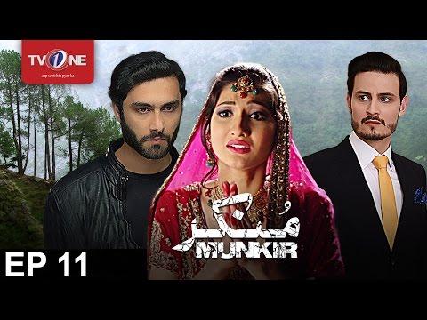 Munkir | Serial | Ep#11 | 23rd April 2017 | Full HD | TV One | Drama |