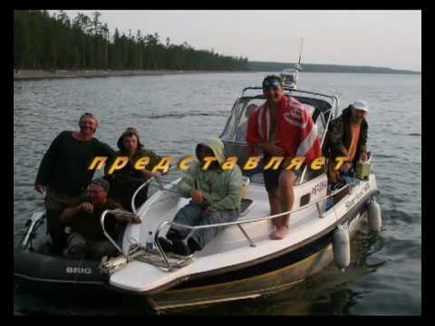 Рыбалка на байкале 2008 часть 3
