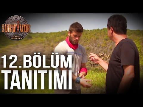 12. Bölüm Tanıtımı | Survivor Türkiye - Yunanistan