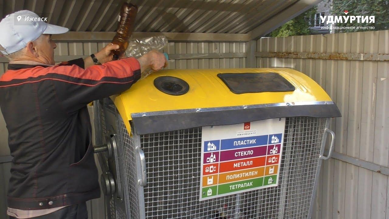 Путь пластиковой бутылки из мусорного контейнера в Ижевске до переработки