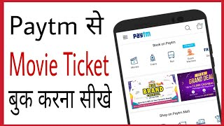 Nonton Paytm se movie ticket kaise book kare | How to book movie tickets online in paytm in hindi Film Subtitle Indonesia Streaming Movie Download