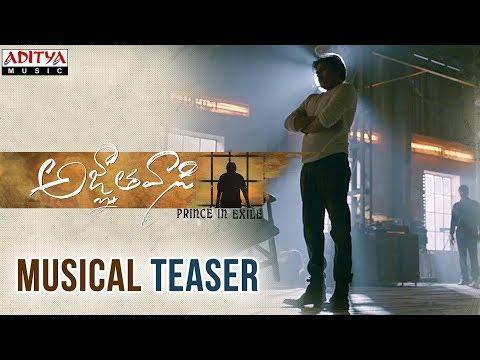 PSPK25 Musical Teaser | Pawan Kalyan | Trivikram Srinivas | Anirudh Ravichander