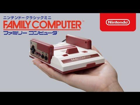 等待多年任天堂終於實現超多人的願望「讓紅白機復活」,買這一台就能找回所有的童年回憶了!