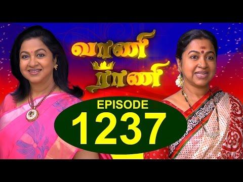 Vaani Rani - Episode 1237 - 15/04/2017