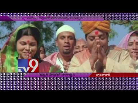 Nagarjuna in Mohan Lal's Mahabharatha !