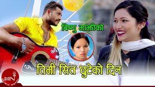 Timi Sanga Chhuteko - Bishnu Majhi & Prem Raj Pun