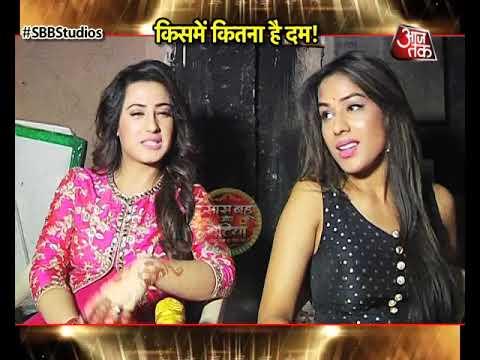 Ishq Mein Marjavan: SHOCKING! Arohi & Tara's CAT F