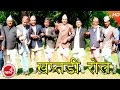 Lal B Dhami Achhami & Shova Thapa