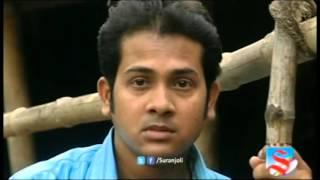Download Lagu Priyar Baari (প্রিয়ার বাড়ি)  -  Shanto | Ekhono Tomake Valobashi Mp3