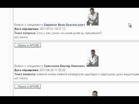 Нарколог В Томске. Онлайн.Лечение алкоголизма