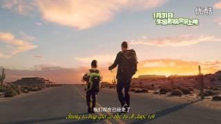[vietsub] Trailer Phim điện ảnh Bố ơi Mình đi đâu Thế: Thiên Thiên, Thạch Đầu