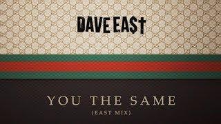 Dave East - Gucci Gang (Remix)