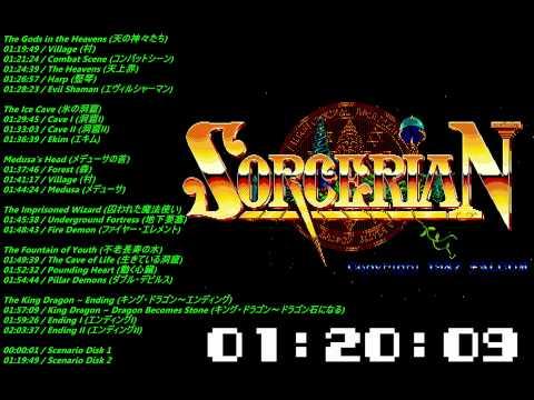 PC88: Sorcerian Soundtrack