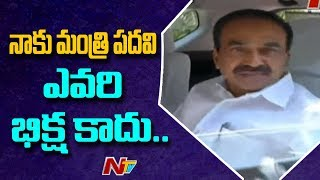 Etela Rajender Controversial Comments over his Ministry Post