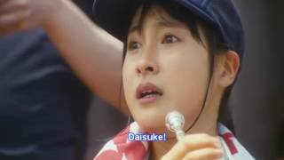 Nonton [Live-Action] Yell for the blue Sky Trailer with Eng Sub Film Subtitle Indonesia Streaming Movie Download