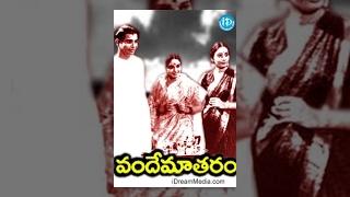 Watch Vande Mataram Full Movie, starring V. Nagaiah, Kanchanamala, Kalyani, Seshamamba, Lakshmi Devi, Doraswamy...