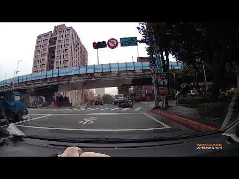 台北市 民生東路一段 汽機車 車禍
