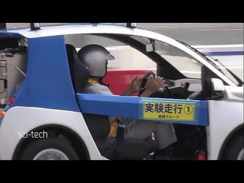 Sci-tech: Αυτοκίνητα χωρίς οδηγό και πάρκινγκ χωρίς παρκαδόρους