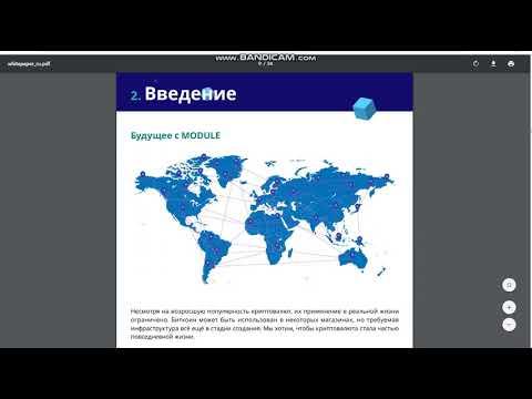 Моdulе-технический документ - DomaVideo.Ru