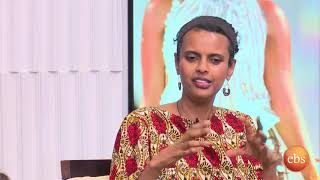 ልዩ የፋሽን ትርኢት በእሁድን በኢቢኤስ/Sunday With EBS Special Fashion Show